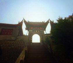 Taibai Mountain station in fog Shaanxi 1