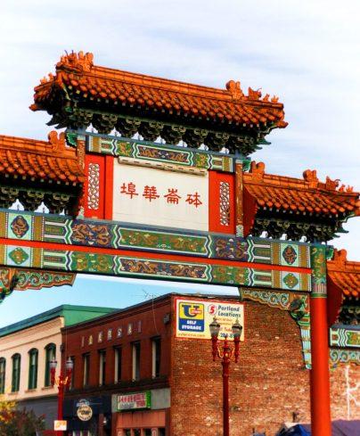 China Gate Chinatown Portland 1