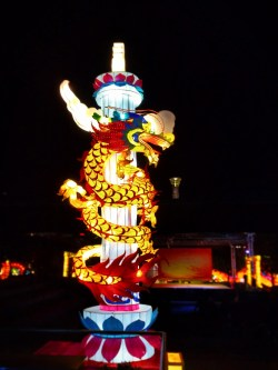 Dragon Lantern at Chinese Lantern Festival Atlanta 1