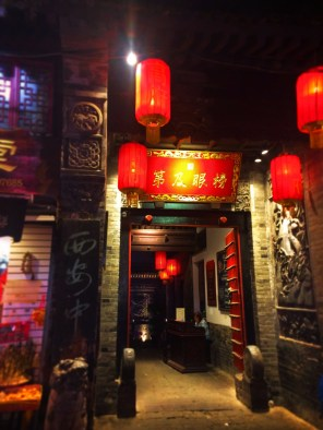 Alleyway in Muslim Quarter Xian at Night 1
