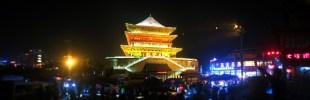 Bell Tower at Muslim Quarter in Xian at night panoramic