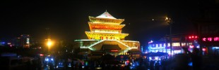 Bell Tower at Muslim Quarter in Xian at night panoramic