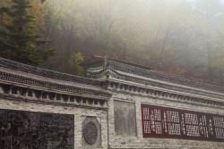 Chinese Caligraphy Mural at Taibai Mountain National Park 1