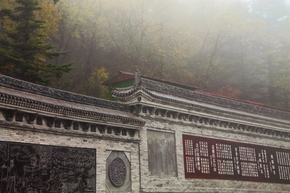 Chinese Caligraphy Mural at Taibai Mountain National Park 1