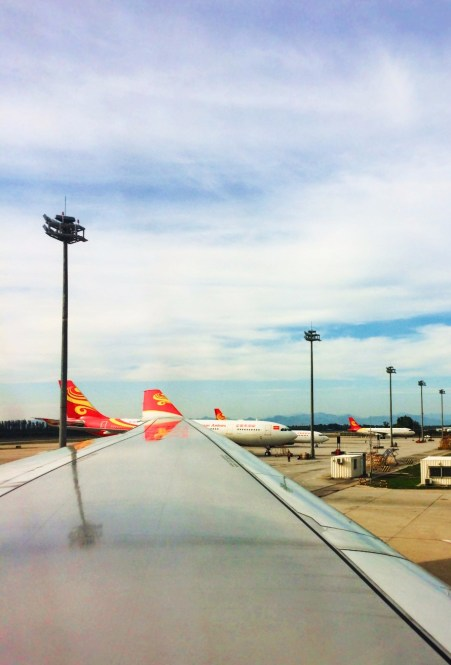 Hainan flight at Xian City Airport 1