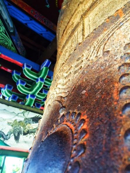 Bell at Baota Pagoda Yanan Shaanxi 3