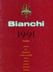 1991 catalog p0111