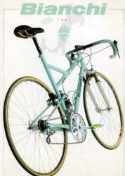 1995 catalog p0111