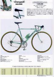 1996 catalog p0411