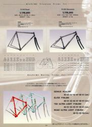 1996 catalog p2211