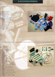 1996 catalog p2311