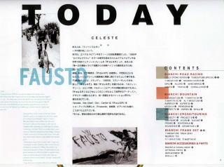 1997 catalog p0311