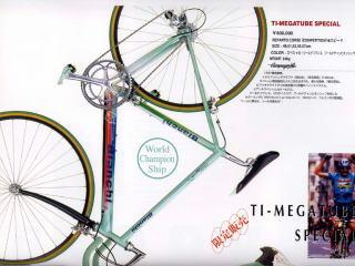 1997 catalog p0611