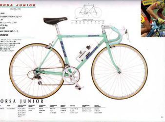 1998 catalog p1511