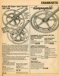 bike16
