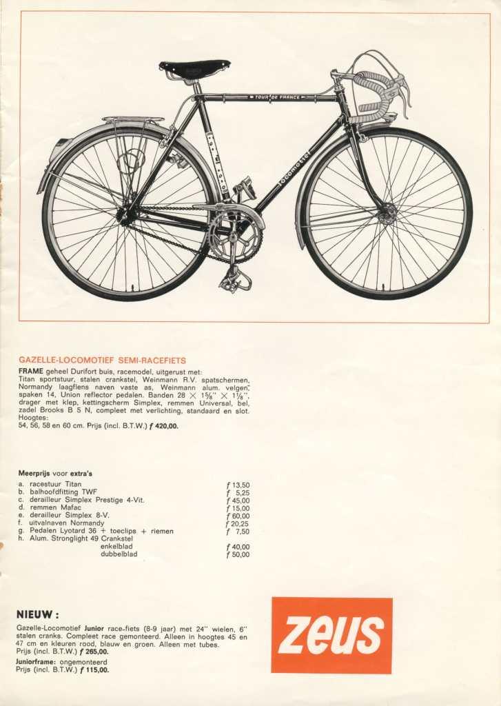 Gazelle1970-7