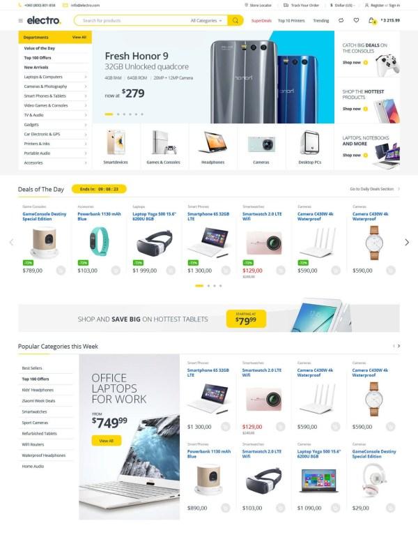 Интернет магазин электроники (7)