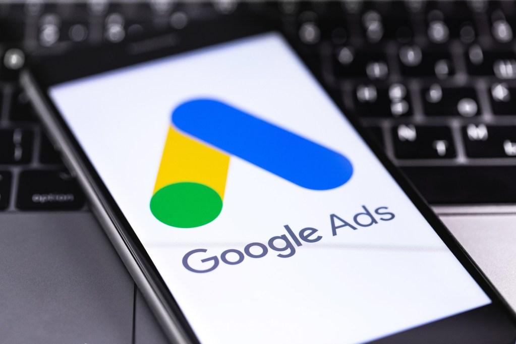 SEO и Google Ads