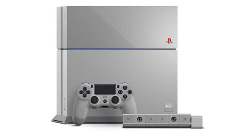 20th anniversary PlayStation 4 - limited to only 12,300 units worldwide