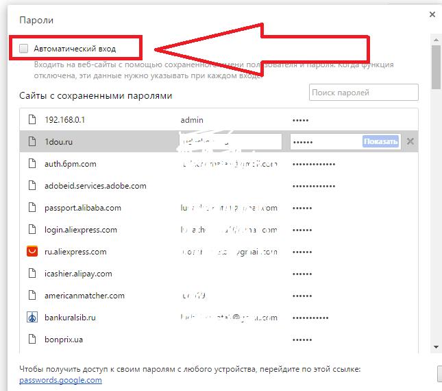 site-uri pentru conectare)