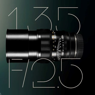 Zhong Yi Optics releases $299 135mm F2.5 lens for full-frame DSLR, mirrorless camera systems