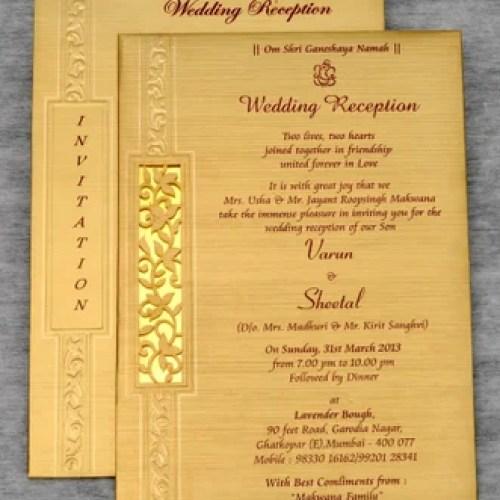 Single Invitation Cards