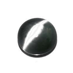 Cat Eye Gemstone Grey Cat Eye Gemstone Manufacturer From