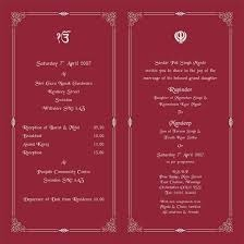 Card Designers Printers Laser Cut Wedding Cards Manufacturer From Ahmedabad