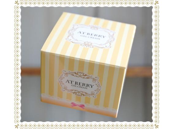 atberry_gel
