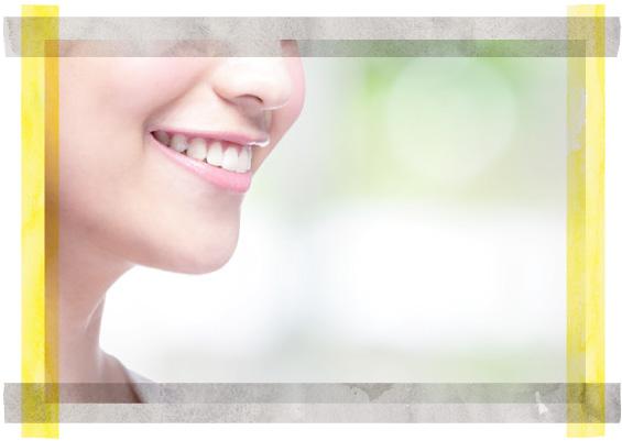 歯の白さの第一印象