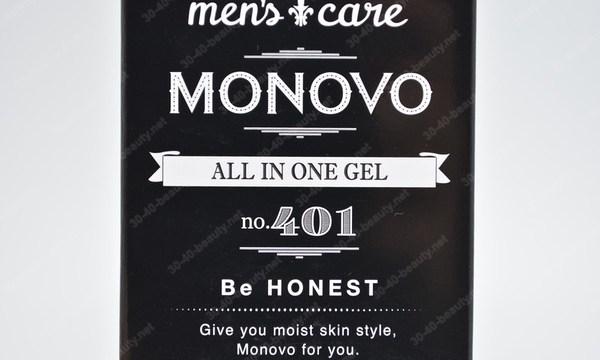 MONOVOオールインワンジェル