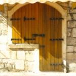 Kotor Door2