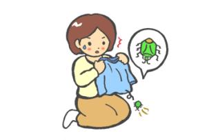 洗濯物 虫 対策