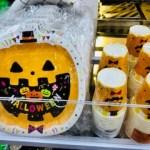 ダイソーのハロウィンパーティーの皿やお菓子作りグッズ【画像あり】
