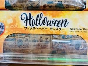 ダイソー ハロウィン お菓子作り