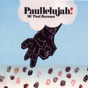 MC Paul Barman - Pallelujah