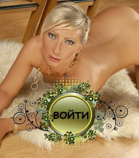 проститутки г тверского области