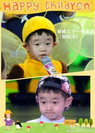 Yang Wei's son Yang Yangyang