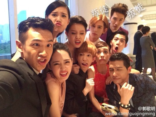 Cast of Tiny Times 3 meeting at the Shanghai International Film Festival