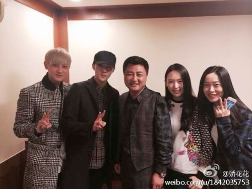 Tao took Sehun out to meet Huang Xiao Ming and Angelababy today. They had dinner together!