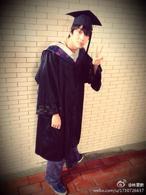 Lin Gengxin as graduate