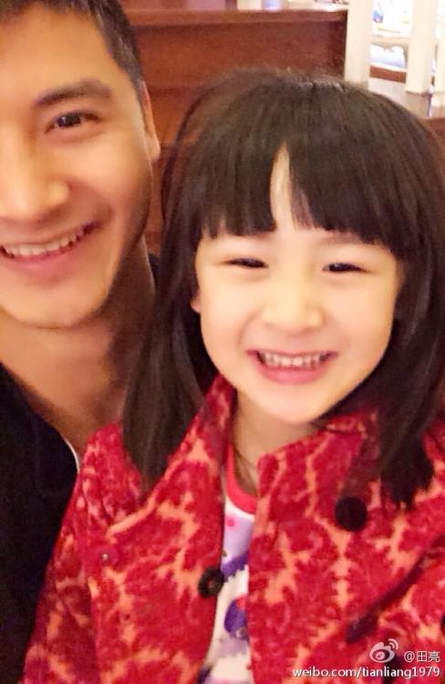 Tian Liang and Cindy Tian Yucheng