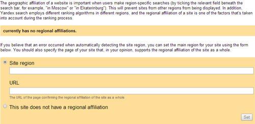 escoge la a ubicación geográfica de tu sitio web apra obtener mejores resultados en Yandex