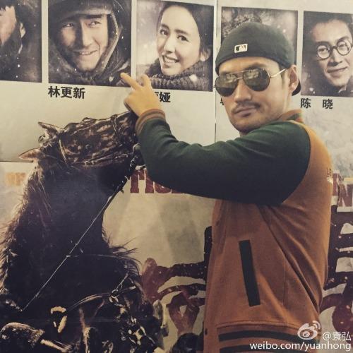 Yuan Hong supporting Lin Gengxin and Tong Liya
