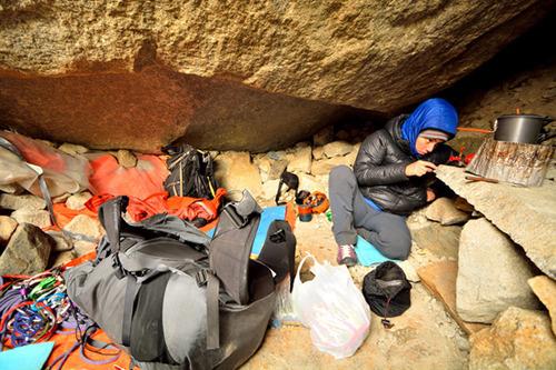 cueva bonington en el valle del silencio
