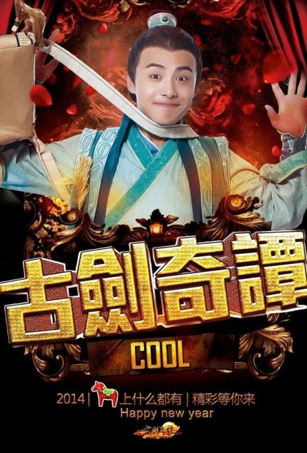 Ma Tianyu