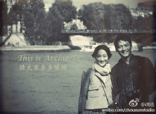 Zhou Xun with boyfriend Archie Kao