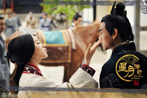 Liu Shishi and Eddie Peng in Legend of the Moon and Stars