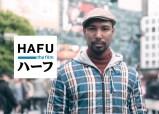 HAFU_postcard_DAVID