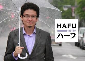 HAFU_postcard_ED